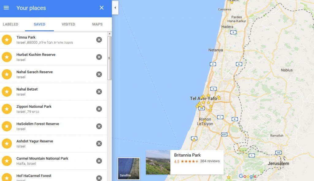 מפת פארקים בישראל - הפניקס מקסימום